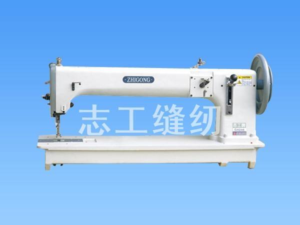 GA246型长臂综合送料/上下送料特厚料缝纫机