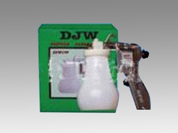 DJW-618X环保喷枪水