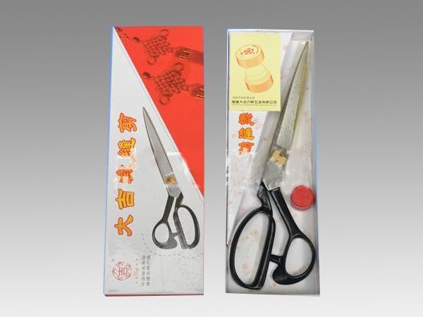 大吉系列剪刀9-12寸